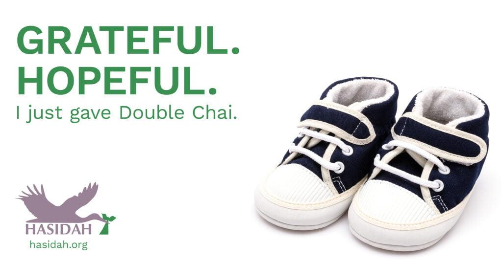 Hasidah FB6 - just gave grateful shoes